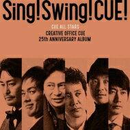 【送料無料】 Cue All Stars / Sing! Swing! Cue! 【CD】
