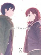 【送料無料】 Just Because! 第6巻<初回限定版> 【BLU-RAY DISC】