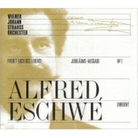 【送料無料】 Strauss J(Family) シュトラウスファミリー / アニヴァーサリー・エディション Vol.1〜人生を楽しめ! アルフレート・エシュヴェ&ウィーン・ヨハン・シュトラウス管弦楽団 輸入盤 【CD】
