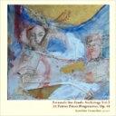 【送料無料】 山下和仁 / ソル:エチュード選集2 山下和仁(2009) 【CD】