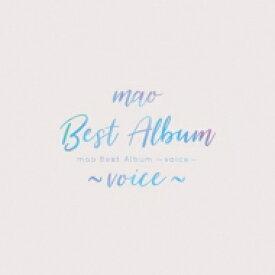【送料無料】 mao / mao Best Album 〜voice〜 【CD】