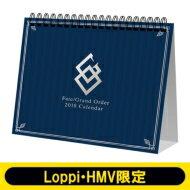 2018年卓上カレンダー(4月始まり) Fate / Grand Order 【Loppi・HMV限定】 【Goods】