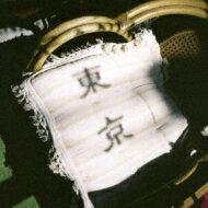 Midnight In Tokyo 【CD】