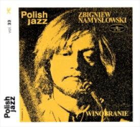 【送料無料】 Zbigniew Namyslowski ズビグニェフナミスウォフスキ / Winobranie 輸入盤 【CD】