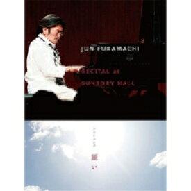 深町純 フカマチジュン/ブレッカーブラザーズ / Recital At Suntory Hall (+CD) 【DVD】