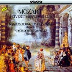 【送料無料】 Mozart モーツァルト / Div.for 2 Cl & Fg: Berkes, Mali(Cl), Hortobagyi(Fg) 輸入盤 【CD】