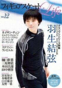 フィギュアスケートLife Vol.12 扶桑社ムック / 扶桑社 【ムック】