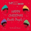 【送料無料】 Beatles ビートルズ / クリスマス・レコード・ボックス The Christmas Records【通常輸入盤】(BOX仕様 / 7枚組 ...