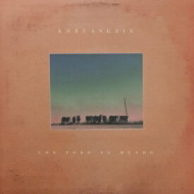 Khruangbin / Con Todo El Mundo (アナログレコード) 【LP】