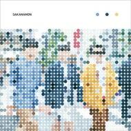 【送料無料】 SAKANAMON / ・・・ 【CD】