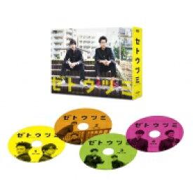 【送料無料】 ドラマ25 セトウツミ DVD-BOX 【DVD】