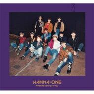 【送料無料】 Wanna One / 1-1=0(NOTHING WITHOUT YOU)-JAPAN EDITION- 【WANNA Ver.】 (CD+DVD) 【CD】