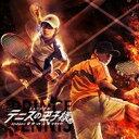 【送料無料】 テニスの王子様 / ミュージカル テニスの王子様 3rdシーズン 青学(せいがく)vs立海 【CD】