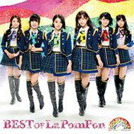 【送料無料】 La PomPon / BEST OF La PomPon 【CD】