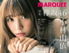 MARQUEE Vol.124 / MARQUEE編集部 【全集・双書】