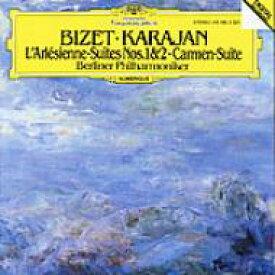 Bizet ビゼー / 『カルメン』組曲、『アルルの女』組曲 カラヤン&ベルリン・フィル 輸入盤 【CD】