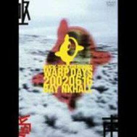 【送料無料】 BUCK-TICK バクチク / TOUR 2002 WARP DAYS 20020616 BAY NKHALL 【VHS】