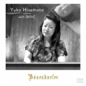 【送料無料】 Mozart モーツァルト / Piano Sonata, 11, 12, 13, Etc: 久元祐子-with 280vc +chopin 【CD】