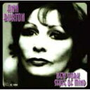 Ann Burton アンバートン / New York State Of Mind 【CD】