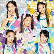 【送料無料】 miracle2 from ミラクルちゅーんず! / MIRACLE☆BEST -Complete miracle2 Songs- 【CD】