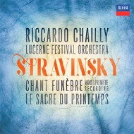 【送料無料】 Stravinsky ストラビンスキー / 春の祭典、葬送の歌、幻想的スケルツォ、花火、他 リッカルド・シャイー&ルツェルン祝祭管弦楽団 【SHM-CD】