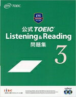 【送料無料】 公式TOEIC Listening & Reading 問題集 3 / Educational Testing Service 【本】