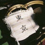 Mignight In Tokyo 1 (2枚組アナログレコード) 【LP】