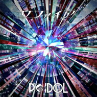 POIDOL / サファイア (TYPE A) 【CD Maxi】