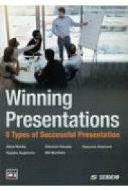 【送料無料】 Winning Presentations 動画で学ぶ英語プレゼンテーション‐覚えておきたい8つのモデル / 森田彰 【本】