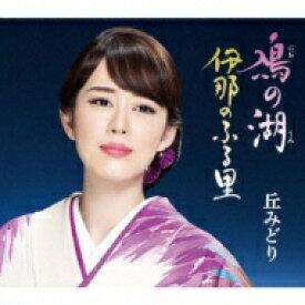 楽天市場】演歌歌手 女性 紅白(CD・DVD)の通販