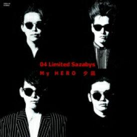 "04 Limited Sazabys / My HERO / 夕凪 【完全生産限定】(7インチシングルレコード) 【7""""Single】"