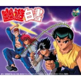 【送料無料】 幽☆遊☆白書 25th Anniversary Blu-ray BOX 魔界編<最終巻>【特装限定版】 【BLU-RAY DISC】
