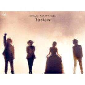 【送料無料】 SEKAI NO OWARI / Tarkus 【DVD】