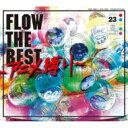 【送料無料】 FLOW フロウ / FLOW THE BEST 〜アニメ縛り〜 【初回生産限定盤】 【CD】