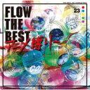 【送料無料】 FLOW フロウ / FLOW THE BEST 〜アニメ縛り〜 【CD】