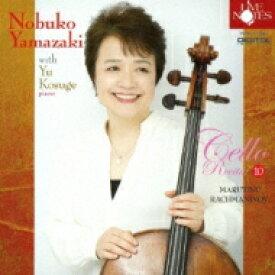 【送料無料】 Rachmaninov ラフマニノフ / Cello Sonata, Etc: 山崎伸子(Vc) 小管優(P) +martinu: Cello Sonata, 1, 【CD】