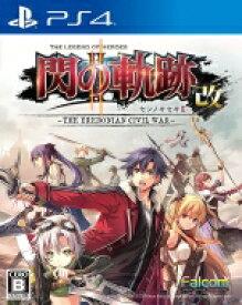 Game Soft (PlayStation 4) / 英雄伝説 閃の軌跡II:改 ‐The Erebonian Civil War‐ 【GAME】