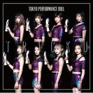 東京パフォーマンスドール / TRICK U 【初回生産限定盤C】 【CD Maxi】