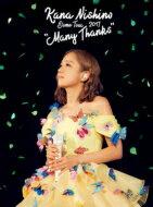 """【送料無料】 西野カナ / Dome Tour 2017 """"Many Thanks"""" 【DVD】"""