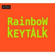 【送料無料】 KEYTALK / Rainbow 【完全生産限定盤】 【CD】