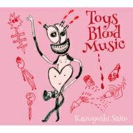 【送料無料】 斉藤和義 サイトウカズヨシ / Toys Blood Music 【初回限定盤】(2CD) 【CD】