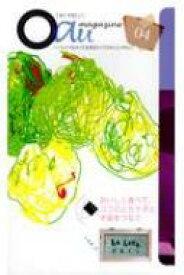 オゥ マガジン ハートにつながって生きるライフスタイルマガジン 04 / 遠藤悦子 【ムック】