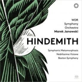 【送料無料】 Hindemith ヒンデミット / ウェーバーの主題による交響的変容、気高き幻想、協奏音楽 マレク・ヤノフスキ&ケルンWDR交響楽団 輸入盤 【SACD】