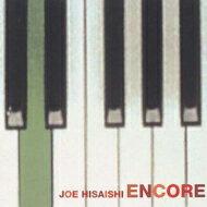 久石譲 ヒサイシジョウ / ENCORE 【完全生産限定盤】(重量盤レコード) 【LP】