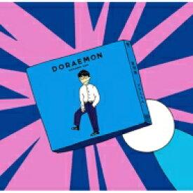 星野 源 / ドラえもん 【CD Maxi】