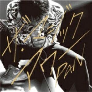 Pan パン / ザ・マジックアワー 【初回限定盤】  【CD Maxi】