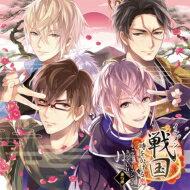 ドラマ CD / イケメン戦国◆時をかける恋 キャラクターソング & ドラマCD 第四弾 【CD】
