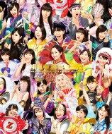 【送料無料】 ももいろクローバーZ / MOMOIRO CLOVER Z BEST ALBUM 『桃も十、番茶も出花』 【初回限定 -モノノフパック-】 (3CD+2BD) 【CD】