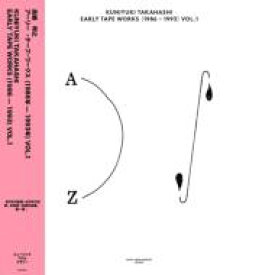 Kuniyuki Takahashi / Early Tape Works (1986-1993) Vol. 1 (アナログレコード) 【LP】