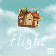 【送料無料】 Goose house / Flight 【初回生産限定盤】(2CD) 【CD】